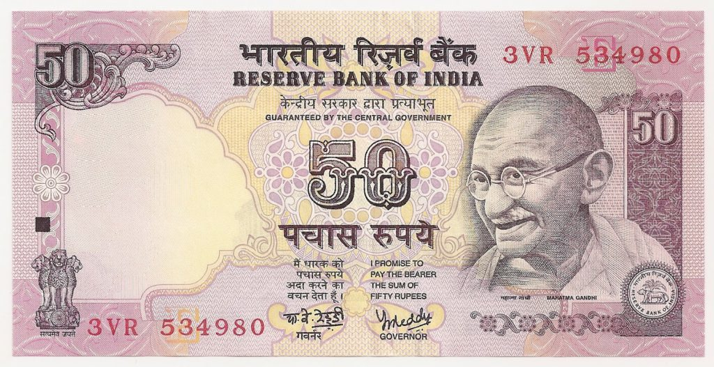 50-rupees